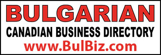 Bulgarian Canadian Business Directory